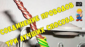 Купить кабели и крепления по доступным ценам с доставкой по киеву и украине ▻ vidimost ☎ 044-362-03-31 ✓ широкий. Avigard шввп 2 х 0. 75 мм.