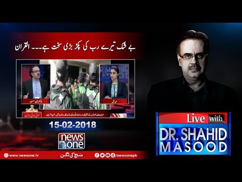 Live With Dr.Shahid Masood - 15-Febrary-2018 - News One