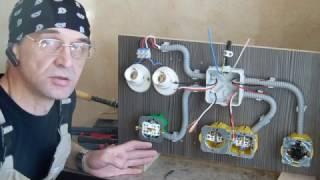 видео Как правильно выполнить монтаж электропроводки