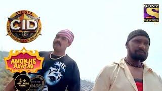Gang में शामिल होने के लिए Pankaj और Abhijeet बन गए गुंडे   Full Episode   CID   Anokhe Avatar