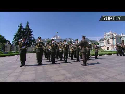 Инаугурация президента Украины