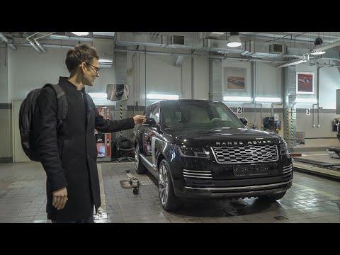 Первая реакция на новый Range Rover.