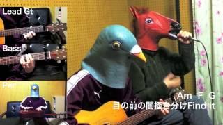 鳥と馬が歌うシリーズ ギター弾き語り、コード参考にして下さい。 I'll ...