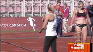 Первенство России по легкой атлетике 2017 года