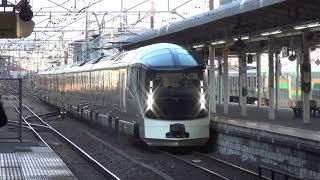 宇都宮駅「TRAIN SUITE 四季島」到着、烏山線EV-E301系発車 2018.12.31