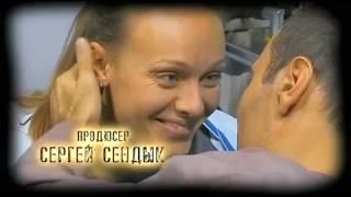 Зверобой 2 сезон 29 Серия