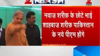Nawaz's brother Shehbaz Sharif to be Pakistan's Prime Minister