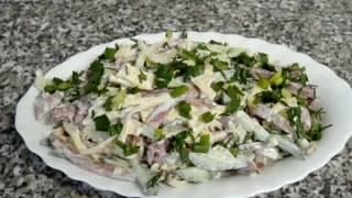 Праздничный салат на скорую руку. Очень вкусный