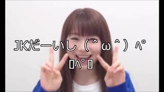 【モー娘】制服姿の石田亜佑美が可愛すぎる・・・