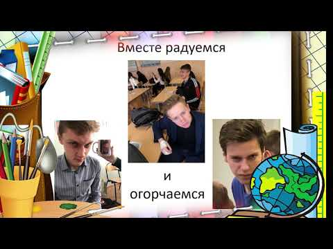Выпуск - 2020, МБОУ СОШ 4, г. Грязи, Липецкая область