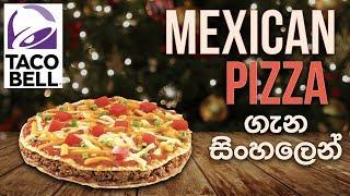 Taco Bell Sri Lanka - Mexican Pizza - Sinhala Review