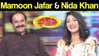 Mamoon Jafar & Nida Khan | Mazaaq Raat 17 October 2018 | مذاق رات | Dunya News