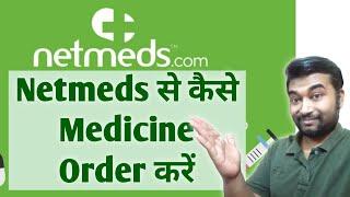 Netmeds Order Kaise Kare   How To Order in Netmeds   Online Medicine   Netmeds screenshot 5