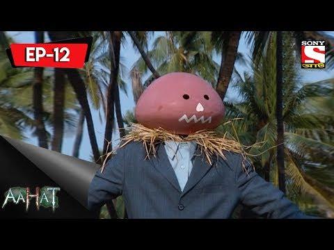 Aahat - 3 - আহত (Bengali) Ep 12 - The Scarecrow thumbnail