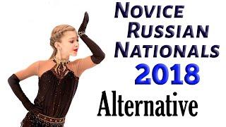 Alyona KANYSHEVA FP Novice Russian Nationals 03 2018 Alternative