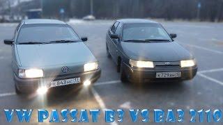 vW Passat B3 vs ВАЗ 2110-НЕМЦЫ ПРОТИВ РУССКИХ ! ЧО КУПИТЬ ЗА 100 Тысяч рублей ?!
