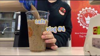 [cafe vlog] 카페브이로그 / 카페알바 /더벤티…