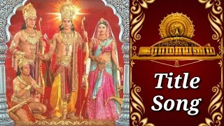 Ramayanam Title Song | இராமாயணம் | Jaya TV | தமிழ் |