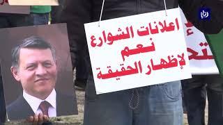 """وقفة احتجاجية لشركات الإعلان المتضررة من عطاء """"شاشات عمان"""" - (9/3/2020)"""