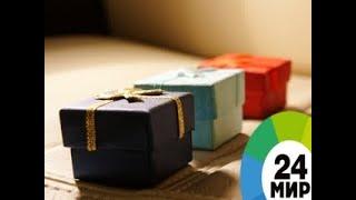 Подарки без лишних затрат - МИР 24