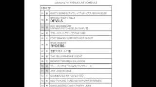 デビュー前のイエローモンキー。 横浜7thAvenueのライブ音源。 199...