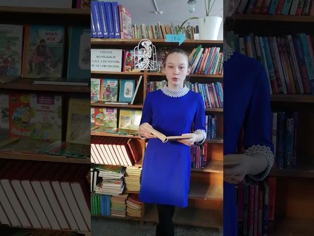 Изображение предпросмотра прочтения – МарияХерикова читает произведение «Отдать тебе любовь» Р.И.Рождественского