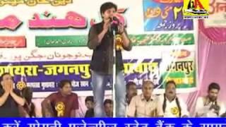 Imran Pratapgarhi--ALL INDIA MUSHAIRA, JAGANPUR FAIZABAD 2015