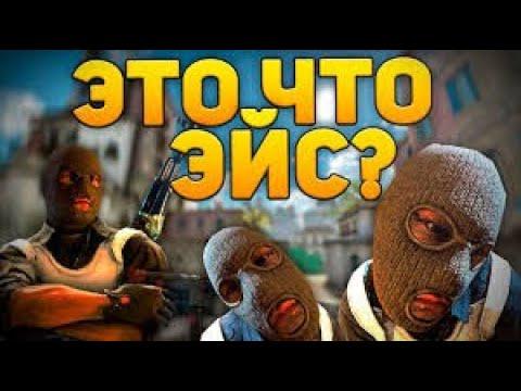 Видео: Vovchanskiy  - ACE