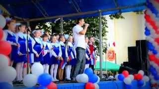 День Тульской области г Киреевск