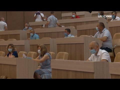 """Суспільне Суми: У Сумах через коронавірус сесія облради - в """"особливому"""" режимі"""