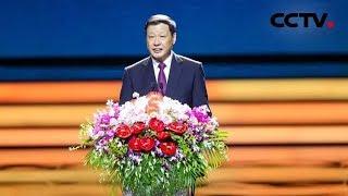 [第22届上海国际电影节金爵盛典]上海市委副书记 市长应勇致辞| CCTV综艺