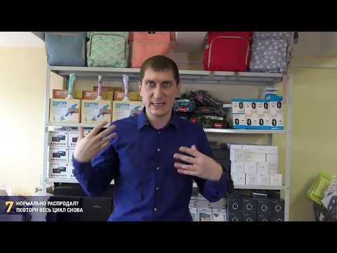Как начать СВОЙ БИЗНЕС с Китаем в 2019 г. Товарный бизнес Александр Федяев