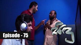 Sidu | Episode 75 18th November 2016 Thumbnail