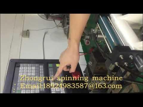 CNC metal spinning machine metal spinning lathe