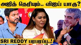 Sri Reddy Opens Up.!  Viral Video