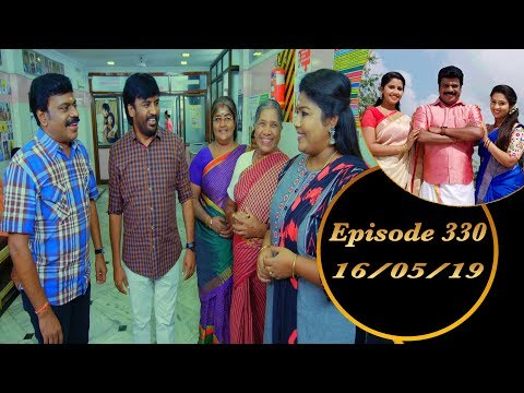 Kalyana Veedu | Tamil Serial | Episode 330 | 16/05/19 |Sun Tv |Thiru Tv