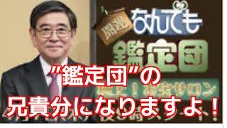 俳優の石坂浩二(74)が12日、自身が司会を務めるBSジャパン(テ...