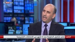 المغرب.. تعثر تشكيل الحكومة منذ ثلاثة أشهر من الانتخابات التشريعية