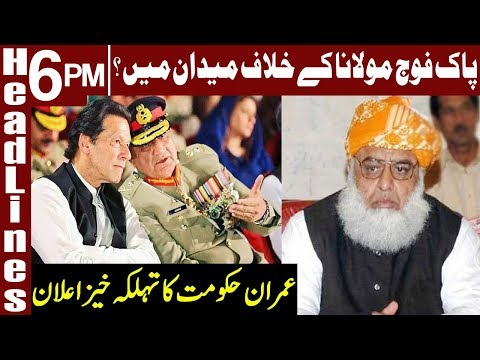 Imran's Govt to Help of Pak Army Against Azadi March | Headlines 6 PM | 19 October 2019 | Express