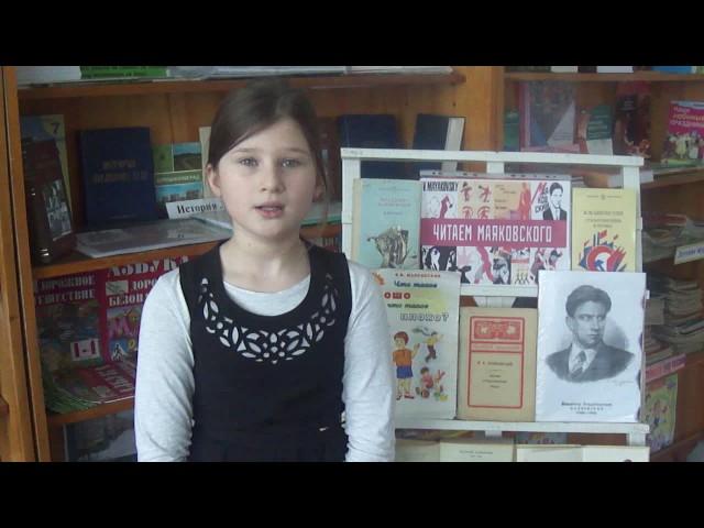 Изображение предпросмотра прочтения – ЗлатаДанильченко читает произведение «Театры» В.В.Маяковского