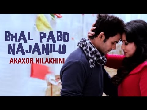 Bhal Pabo Najanilu | Akaxor Nilakhini | Madhusmita | Prahash Bhattacharya