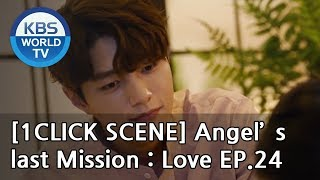 You can't become a human. Because if that happens.. [1ClickScene / Angel's Last Mission: Love, Ep24]