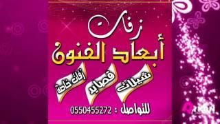 شيله تخرج مدح ام الخريج ومدح الخريج2017 لطلب الشيله بالاسماء 0550455272