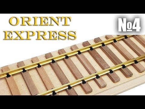 Orient Express: Sleeping Car | Part 4 (Amati)