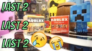 😰 LAST 2 ROBLOX CODES: THE END OF ROBLOX TOYS IS NEAR: EXTINCT TOYS R US STORE