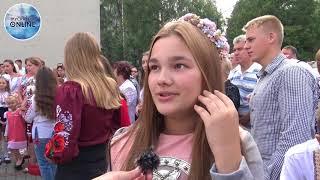 Трускавець онлайн: 1 вересня - День Знань! Репортаж з трускавецьких шкіл!