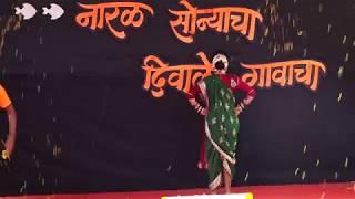 Ekveera aai mazi satvachi mauli go || Naral Sonyacha Diwale Gavacha || Dance Video