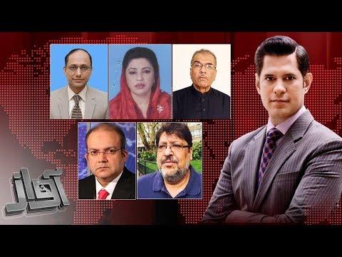 Awaz - SAMAA TV - 01 Nov 2017