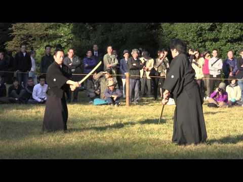 Japanese Martial Arts at Meiji Shrine in Tokyo on Culture Day