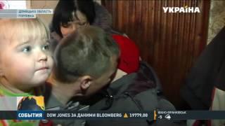 Гуманітарний штаб Ріната Ахметова допоміг Михайлу Базарову з операцією